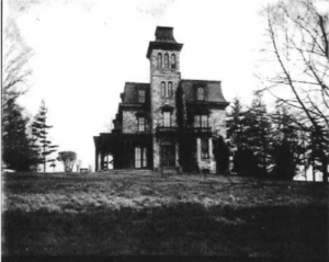 An Early Photo or Riverview Tower